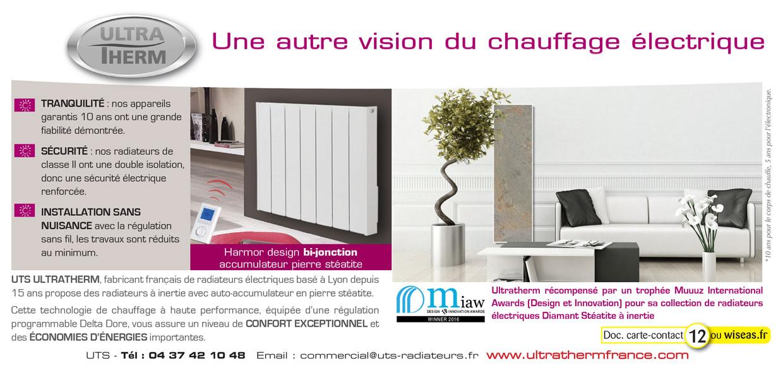 ultratherm ultratherm harmor desing bi jonction. Black Bedroom Furniture Sets. Home Design Ideas